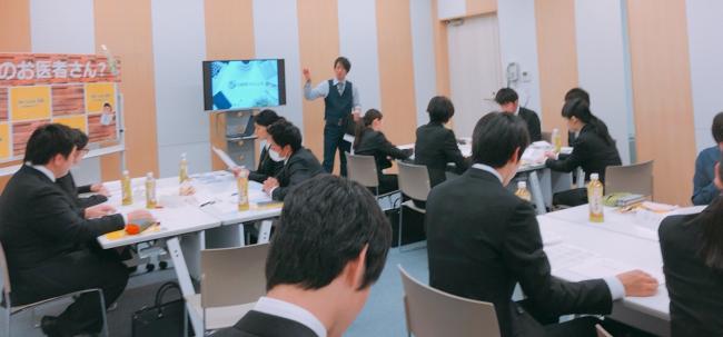 経営クリニック説明会1